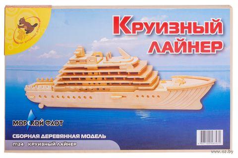 """Сборная деревянная модель """"Круизный лайнер"""" — фото, картинка"""