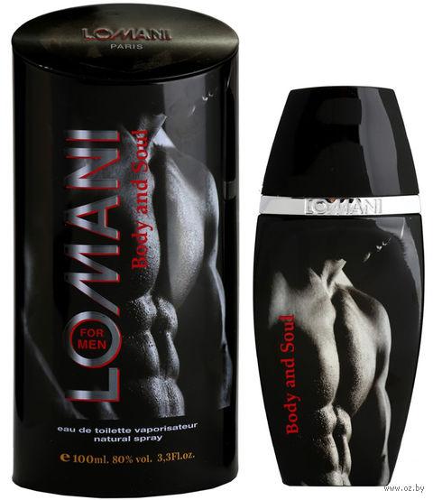 """Туалетная вода для мужчин """"Lomani Body&Soul"""" (100 мл)"""
