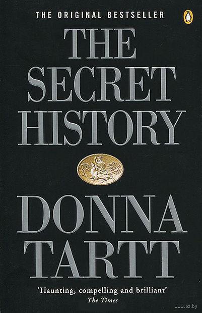 The Secret History — фото, картинка