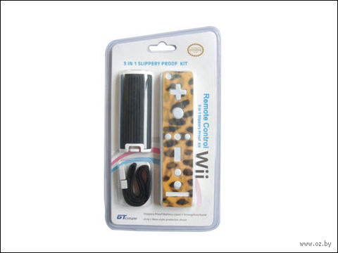 Аксессуар Wii Набор 3 в 1 наклейка на джойстик 3D Remote,  задняя крышка soft plastic, рем.RemoteBattCoverW013
