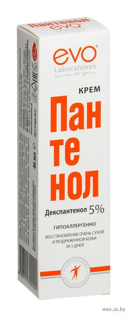 """Крем для тела """"Пантенол"""" (46 мл)"""
