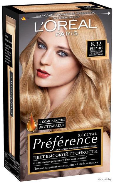 """Краска для волос """"Preference"""" (тон: 8.32, светло-русый золотисто-перламутровый) — фото, картинка"""