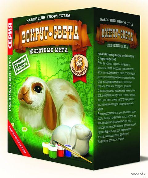 """Набор для росписи по керамике """"Кролик"""" — фото, картинка"""