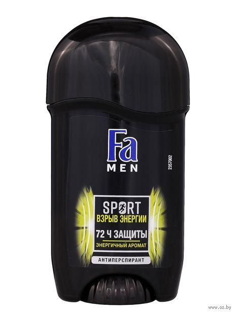 "Дезодорант-антиперспирант для мужчин ""Sport. Взрыв энергии"" (50 мл) — фото, картинка"