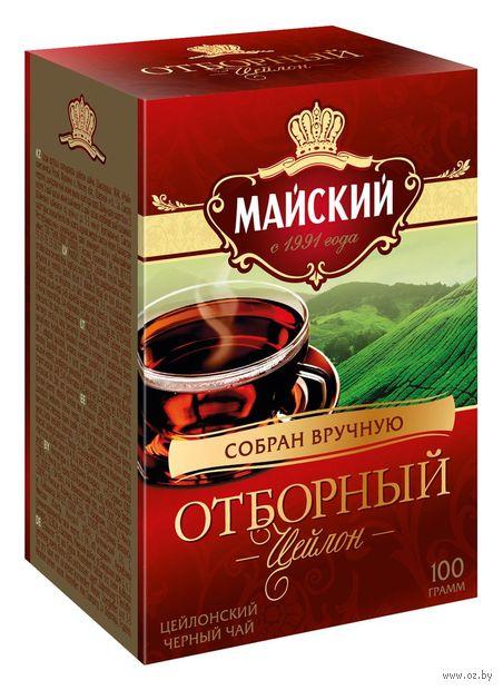 """Чай черный листовой """"Майский чай. Отборный"""" (100 г) — фото, картинка"""