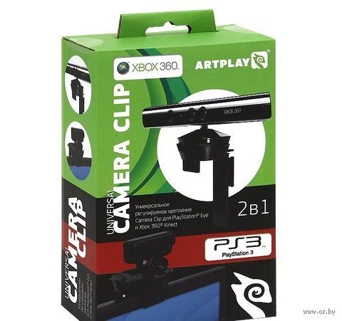 Универсальное крепление камеры [PS3/Xbox 360]