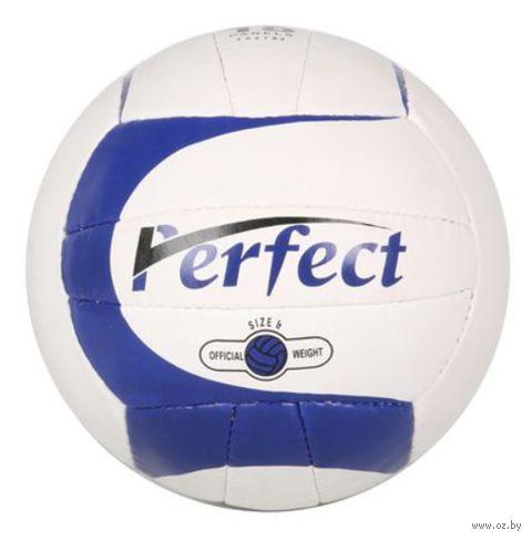 """Мяч волейбольный """"Perfect"""" (арт. Т52782)"""