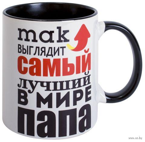 """Кружка """"Самый лучший папа"""" (арт. 550, черная)"""