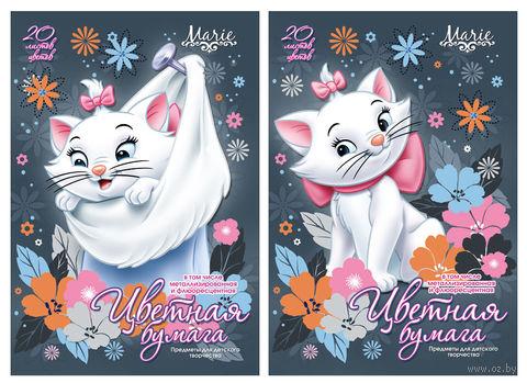 """Бумага цветная """"Marie Cat"""" (20 листов; 20 цветов)"""