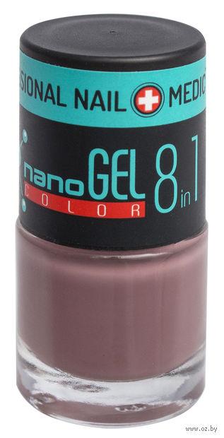 """Лак для ногтей """"Nano Gel Color"""" (тон: 05, светлый баклажан) — фото, картинка"""