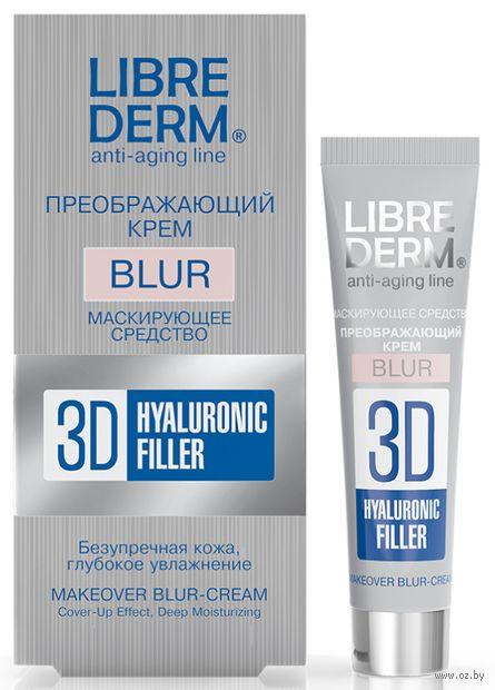 "Крем-филлер для лица ""Blur"" (15 мл) — фото, картинка"