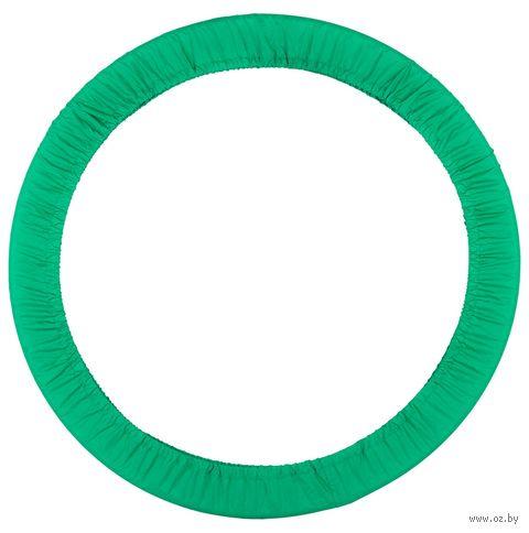 Чехол для обруча D 650 (зелёный) — фото, картинка
