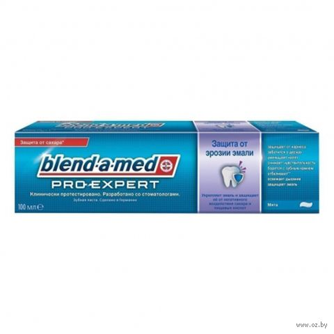 """Зубная паста """"Pro-Expert. Защита от эрозии эмали"""" (100 мл) — фото, картинка"""