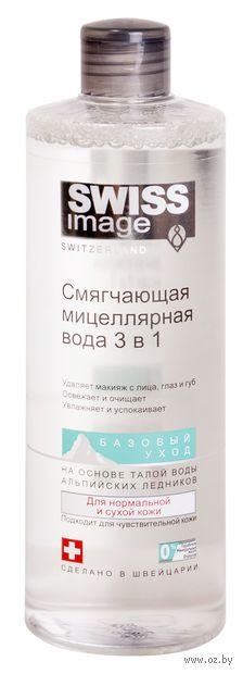 """Мицеллярная вода 3в1 """"Смягчающая"""" (400 мл) — фото, картинка"""