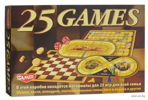 25 игр для всей семьи — фото, картинка