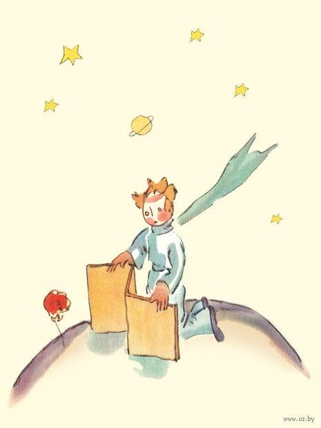 """Блокнот """"Маленький Принц"""". Книга 4"""