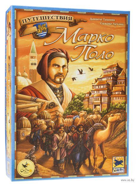 Путешествия Марко Поло — фото, картинка