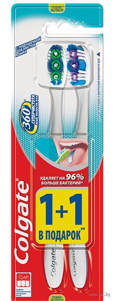 """Зубная щетка """"Суперчистота"""" (средней жесткости, 2 шт.) — фото, картинка"""