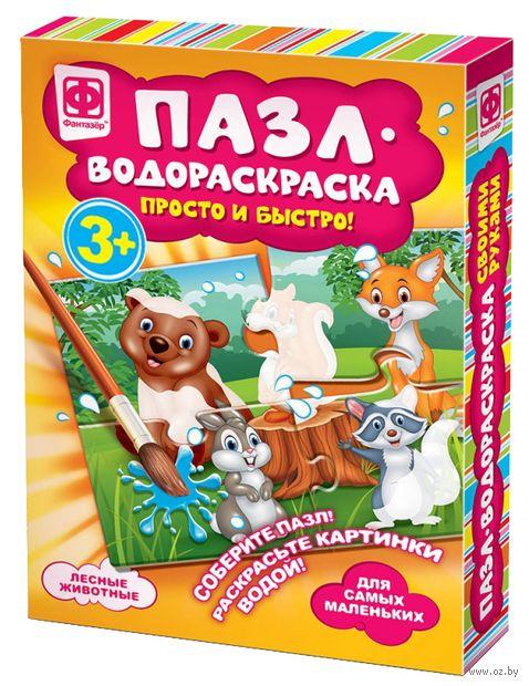 """Пазл-водная раскраска """"Лесные животные"""" (4 элемента) — фото, картинка"""