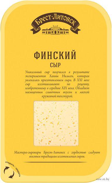"""Сыр полутвердый """"Брест-Литовск. Финский"""" (150 г) — фото, картинка"""