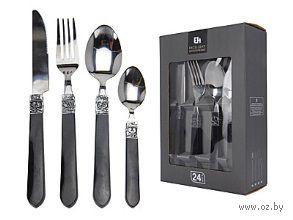 Набор столовых приборов металлических с пластмассовыми ручками (24 предмета; арт. DR7000430)