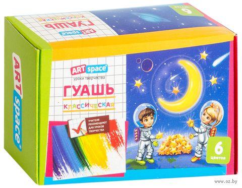 """Гуашь """"Космонавты"""" (6 цветов) — фото, картинка"""