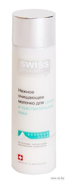 """Молочко для снятия макияжа """"Для сухой и чувствительной кожи"""" (200 мл) — фото, картинка"""