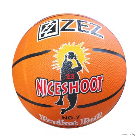 Мяч баскетбольный (арт. 7#) — фото, картинка