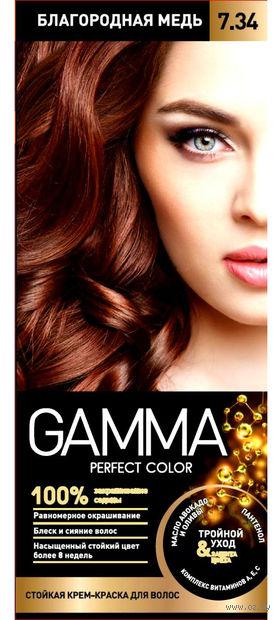 """Крем-краска для волос """"Gamma perfect color"""" (тон: 7.34, благородная медь) — фото, картинка"""