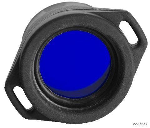 Фильтр для фонарей Armytek AF-24 (синий) — фото, картинка