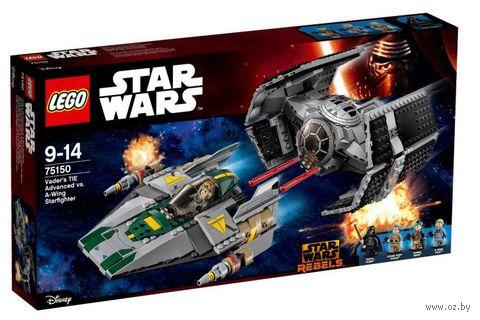 """LEGO Star Wars """"Усовершенствованные истребители"""""""