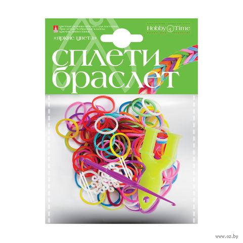 """Набор для плетения из резиночек """"Яркие цвета"""" (600 шт.) — фото, картинка"""