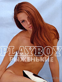 Playboy. Рыженькие
