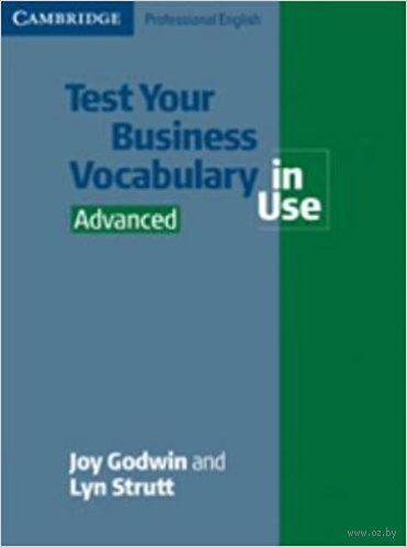 Test Your Business Vocabulary in Use. Advanced — фото, картинка