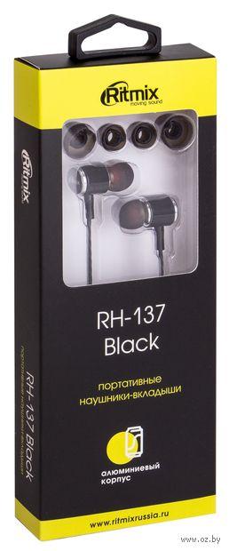 Наушники Ritmix RH-137 (черные) — фото, картинка