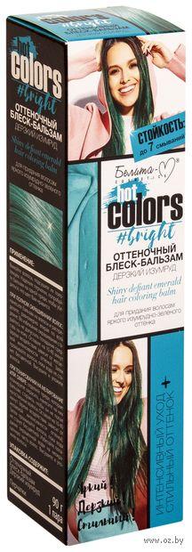 """Оттеночный блеск-бальзам для волос """"Hot colors"""" тон: дерзкий изумруд; 90 г — фото, картинка"""