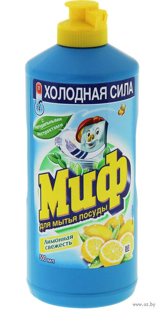 """Средство для мытья посуды """"Лимонная свежесть"""" (0,5 л)"""
