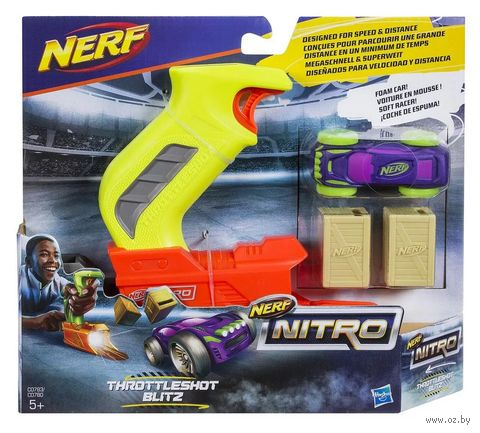 """Игровой набор """"Nitro"""" — фото, картинка"""