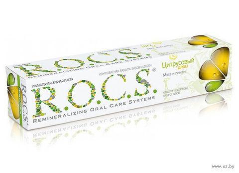 """Зубная паста """"R.O.C.S. Цитрусовый джаз. Мята и Лимон"""" (74 г)"""