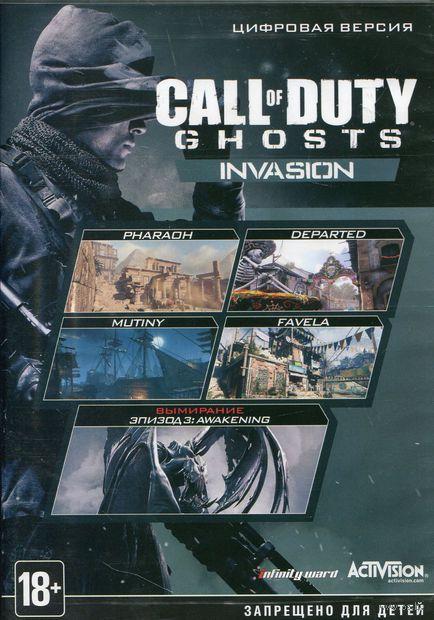 Цифровой ключ Call of Duty: Ghosts - Devastation