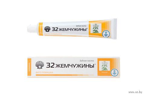 """Зубная паста """"Фито ромашка"""" (110 мл)"""