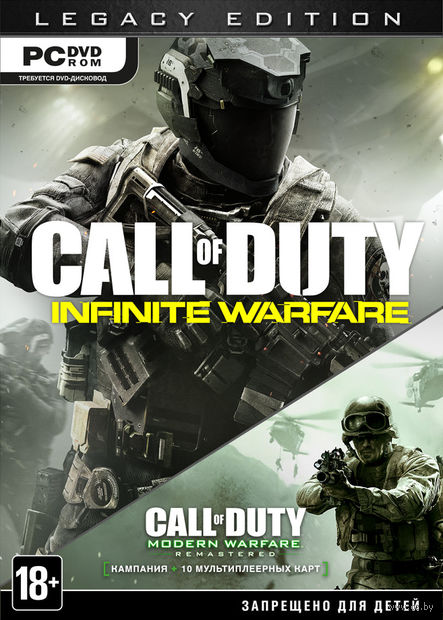 Call of Duty: Infinite Warfare. Legacy Edition