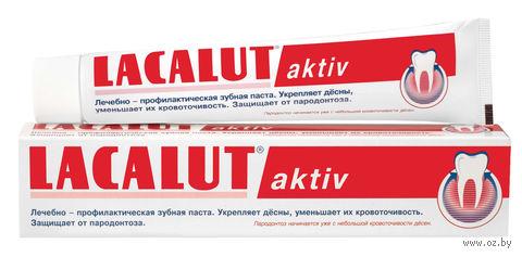 """Зубная паста """"Lacalut Aktiv"""" (50 мл) — фото, картинка"""