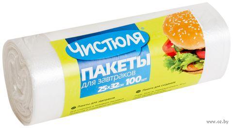Пакеты для завтраков (100 шт.; 250х320 мм) — фото, картинка