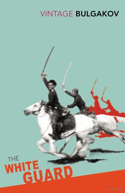 The White Guard — фото, картинка