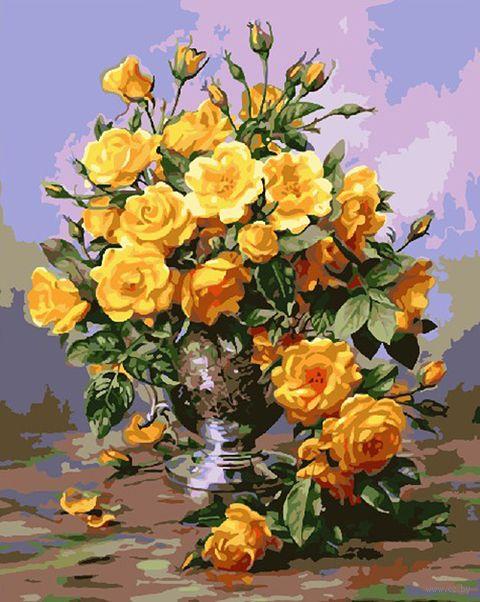 """Картина по номерам """"Букет желтых роз"""" (400х500 мм) — фото, картинка"""