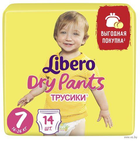 """Подгузники-трусики """"Libero. Dry Pants 7"""" (16-26 кг; 14 шт.) — фото, картинка"""
