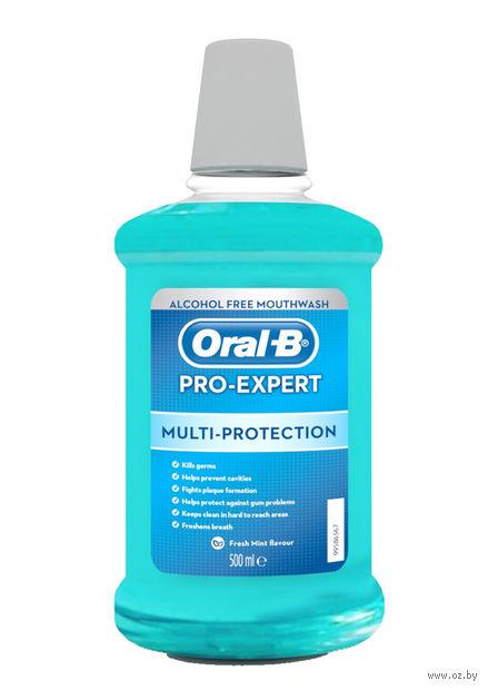 """Ополаскиватель для полости рта """"ProExpert. Мультизащита"""" (500 мл)"""