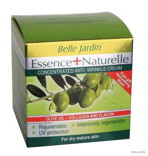 "Крем увлажняющий ""Зеленая оливка"" (50 мл)"