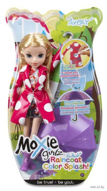 """Кукла """"Moxie Girlz. Разноцветный плащ. Эйвери"""""""